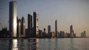 الإمارات: إعدام 4 غيابيا بقضية الانضمام لداعش والسجن والغرامة لمتهمين بقضية إمداد جماعة الحوثي