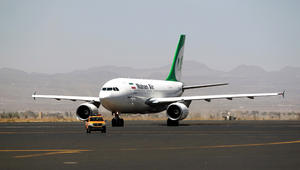 السعودية توقف تصاريح شركة طيران إيرانية وتمنعها من الهبوط أو عبور أجواء المملكة