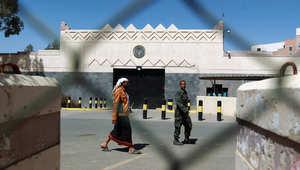 أرشيف - السفارة الأمريكية في اليمن