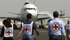 اليمن.. اختطاف موظفة تونسية تعمل لصالح الصليب الأحمر
