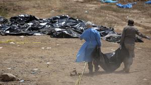 """العراق: إعدام 36 بقضية """"مذبحة سبايكر"""""""