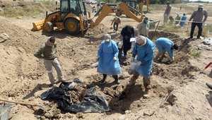 العراق: اكتشاف مقبرة جماعية تضم 40 جثة بالقرب من الرمادي