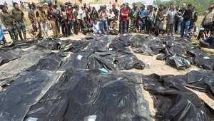 """محكمة عراقية تقضي بإعدام 40 متهماً في """"مذبحة سبايكر"""""""