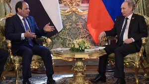 السيسي يعلن عن توقيع اتفاقية مع روسيا لإنشاء أول محطة للطاقة النووية في مصر