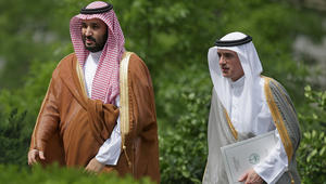 """السعودية تنفي زيارة """"أحد مسؤوليها"""" لإسرائيل: خبر كاذب تروجه وسائل إعلام معادية"""