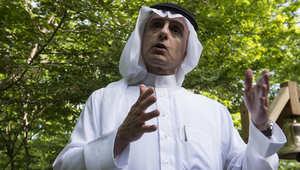 الجبير: الحل الوحيد بسوريا تشكيل مجلس انتقالي لا مكان للأسد فيه.. ونأمل أن تتخلى إيران عن تدخلاتها السلبية بشؤون الدول العربية