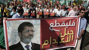 فلسطينيون يشاركون في تظاهرة نظمتها الحركة الإسلامية ضد عقوبة الإعدام على مرسي، في بلدة كفركنا في 23 مايو 2015