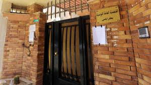 """تونس تعلن إغلاق قنصليتها بطرابلس وتدعو """"كافة"""" مواطنيها لمغادرة ليبيا"""