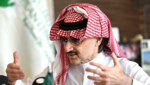 الأمير الوليد بن طلال خلال مؤتمر صحفي في العاصمة السعودية الرياض