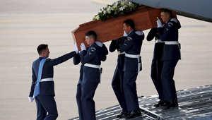 بريطانيا تقف حدادا على ضحاياها في هجوم تونس