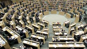 نواب الأردن يقرون قانون انتخاب جديد وبدء التكهنات بقرب رحيل الحكومة