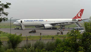 كندا: تحويل مسار طائرة تركية بطريقها من نيويورك إلى إسطنبول بعد تهديد بوجود قنبلة