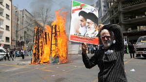فعاليات يوم القدس في طهران