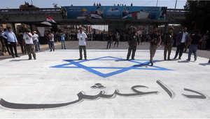 فعاليات يوم القدس في بغداد