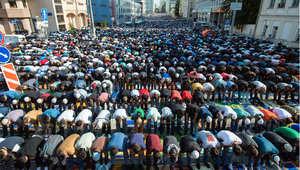 صلاة العيد - موسكو