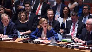 جلسة مجلس الأمن الدولي التي جرى فيها التصويت على رفع العقوبات عن إيران 20 يوليو/ تموز 2015