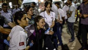 """أنقرة: 31 قتيلا ونحو 100 جريح بانفجار في منطقة سوروج المقابلة لـ""""كوباني"""" جنوب تركيا"""