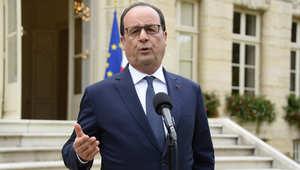 هولاند يعلن تحرير رهينة فرنسية احتجزت باليمن منذ فبراير