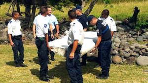 فرنسا تؤكد: جزء الجناح الذي عُثر عليه في جزيرة ريونيون يعود للطائرة الماليزية المفقودة