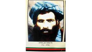 طالبان تعترف بالتستر على مقتل الملا عمر منذ 23 أبريل 2013