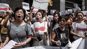 مظاهرة بحمالات الصدر.. والمحتجون: الثدي ليس سلاحاً
