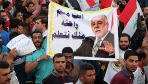 """البرلمان العراقي يسلم تحقيق """"سقوط الموصل"""".. و""""العبادي"""" يلغي ثلث المناصب الوزارية"""