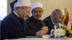 """الأزهر يحذر من الإساءة إلى النبي """"حتى لو كانت غير مقصودة"""" بعد تصريحات وزير العدل المصري"""
