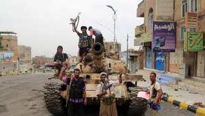 اليمن: غارات جديدة للتحالف العربي والقوات المؤيدة لهادي تستعيد معسكر الدفاع الجوي في تعز