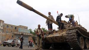 مقتل جنديين سعوديين على الحدود.. بن سلمان يعزي أسرة الشهري.. والحكومة اليمنية تعلن تعز مدينة منكوبة