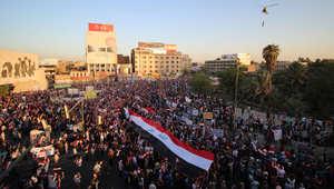 بالصور.. مسيرات مؤيدة لرئيس وزراء العراق وخطط الإصلاح