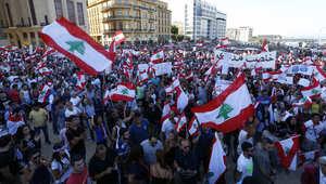 """""""طلعت ريحتكم"""" تحشد آلاف المتظاهرين بساحة الشهداء .. وتمهل السلطات اللبنانية 72 ساعة لتنفيذ 4 مطالب"""