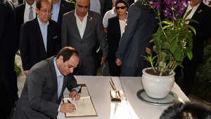 الرئيس المصري عبدالفتاح السيسي خلال زيارة قام بها إلى الحدائق النباتية في سنغافورة