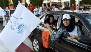 أنصار حزب العدالة والتنمية يحتفلون بنتائج الانتخابات المحلية المغربية في وسط الرباط