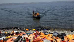 اليونان: وفاة طفلة على الأقل وفقدان 14 شخصا بغرق قارب يقل مهاجرين شرق جزيرة ليسفوس