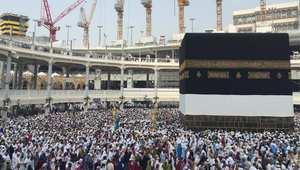 السعودية تعلن استقبال 1.37 مليون حاج من الخارج.. ووفاة 332 منهم.. وارتفاع عدد قتلى رافعة الحرم المكي إلى 109