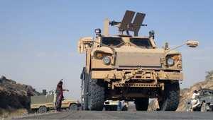 المتحدث باسم التحالف العربي: الجهد العسكري في اليمن متغير والحسم قريباً.. والحوثي: دمرنا 15 دبابة وآلية سعودية