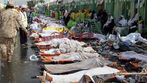 """مصر تعلن ارتفاع عدد ضحاياها في حادث تدافع منى إلى 124 قتيلا.. وتحليلات """"DNA"""" لأقارب المفقودين"""