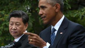 أمريكا تعاقب شركة صينية عملاقة لاتهامها بمحاولة مراوغة العقوبات على إيران