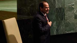 السيسي بعد خطابه في الدورة الـ 70 للجمعية العامة للأمم المتحدة في 28 سبتمبر 2015 بنيويورك
