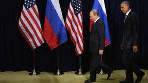 أوباما: بوتين لا يقود في حرب سوريا.. والوضع معقد بوجود العديد من اللاعبين