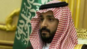 محمد بن سلمان في الذكرى الأولى لبيعة العاهل السعودي: عام الحزم والإنجازات