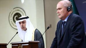 """الجبير بأنقرة لـ""""بحث خطورة التدخلات الروسية بسوريا"""" ويؤكد على التزام السعودية وتركيا بدعم المعارضة وايجاد حل ينتهي برحيل الأسد"""