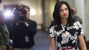 هُما عابدين مساعدة كلينتون أمام لجنة التحقيق بهجوم بنغازي: أجبت على الأسئلة بأفضل ما باستطاعتي