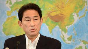 بعد دعوة داعش لاستهداف سفاراتها بالبوسنة وماليزيا وإندونيسا.. وزير خارجية اليابان لـCNN: أعطينا التعليمات بتكثيف وتشديد الحراسة