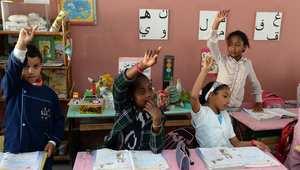 موقع للوظيفة العمومية بالمغرب يُلغي مباريات تخصّ التعليم والوزارة المعنية تنفي