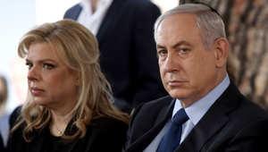 """محكمة إسرائيلية تمنح عاملا بمنزل نتنياهو تعويضا بعد """"إهانته"""" من قبل زوجة رئيس الوزراء"""