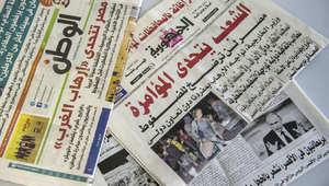 """صحف مصرية مع عناوين تندد بـ """"مؤامرة"""" غربية تهدف إلى الإضرار بقطاع السياحة بها"""