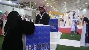 وزارة العمل: دعم 20 و15% من أجور السعوديات والسعوديين بمنشآت القطاع الخاص