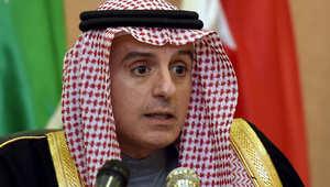 """السعودية: إيران تدعم الإرهاب.. وطهران: المملكة استضافت جماعات إرهابية مرتبطة بـ""""داعش"""" في محادثات المعارضة السورية"""