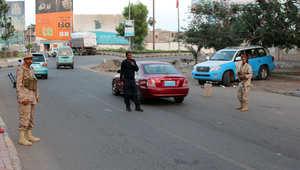 الحكومة اليمنية تقرر فرض حظر التجول في عدن من الثامنة مساءً حتى الخامسة صباحاً